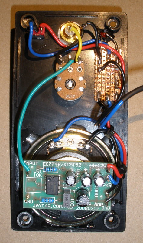 Easy Telephone Amplifiers Circuit